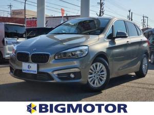 BMW 2シリーズ 218iアクティブツアラーラグジュアリー 社外 HDDナビ/シート フルレザー/車線逸脱防止支援システム/ヘッドランプ HID/ETC/EBD付ABS/横滑り防止装置/アイドリングストップ/DVD/エアバッグ 運転席/エアバッグ 助手席