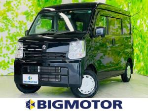 スズキ エブリイ 4WDジョイン EBD付ABS/エアバッグ 運転席/エアバッグ 助手席/アルミホイール/パワーウインドウ/キーレスエントリー/パワーステアリング/ワンオーナー/マニュアルエアコン/取扱説明書・保証書