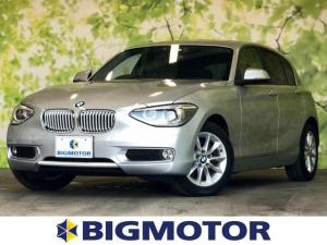 BMW 1シリーズ 116iスタイル 社外 メモリーナビ/シート ハーフレザー/ヘッドランプ HID/ETC/EBD付ABS/横滑り防止装置/アイドリングストップ/エアバッグ 運転席/エアバッグ 助手席/エアバッグ サイド HDDナビ