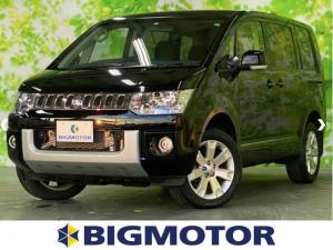 三菱 デリカD:5 4WD Dパワーパッケージ ヘッドランプ HID/ETC/EBD付ABS/横滑り防止装置/エアバッグ 運転席/エアバッグ 助手席/パワーウインドウ/キーレスエントリー/オートエアコン/シートヒーター 前席/パワーステアリング