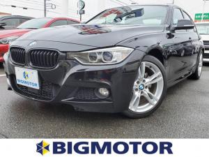 BMW 3シリーズ 320d Mスポーツ 純正 メモリーナビ/車線逸脱防止支援システム/パーキングアシスト バックガイド/ヘッドランプ HID/ETC/EBD付ABS/横滑り防止装置/アイドリングストップ/バックモニター/DVD バックカメラ