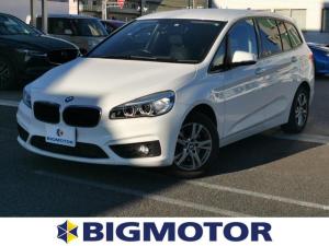 BMW 2シリーズ 218dグランツアラー 純正 メモリーナビ/車線逸脱防止支援システム/パーキングアシスト バックガイド/ヘッドランプ LED/ETC/EBD付ABS/横滑り防止装置/アイドリングストップ/バックモニター/DVD バックカメラ