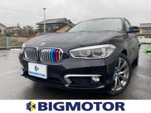BMW 1シリーズ 118iスタイル 純正 メモリーナビ/シート ハーフレザー/車線逸脱防止支援システム/ヘッドランプ HID/ETC/EBD付ABS/横滑り防止装置/アイドリングストップ/DVD/エアバッグ 運転席 バックカメラ 記録簿