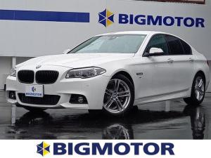 BMW 5シリーズ 528i_Mスポーツ 純正ナビ/レーダークルーズ/キセノン/レザーシート/純正AW/プッシュスタート