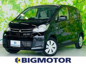 三菱 eKワゴン 4WD M 4WD/シートヒーター/タッチパネルオートエアコン 盗難防止装置 アイドリングストップ レンタカーアップ