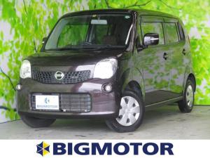日産 モコ X エアバッグ 運転席/エアバッグ 助手席/パワーウインドウ/キーレスエントリー/オートエアコン/パワーステアリング/取扱説明書・保証書