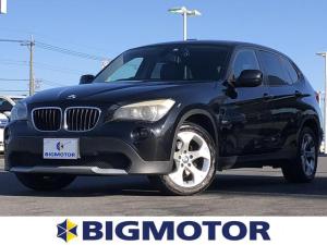 BMW X1 sDrive18iハイラインパッケージ 純正 HDDナビ/シート フルレザー/ヘッドランプ HID/EBD付ABS/横滑り防止装置/エアバッグ 運転席/エアバッグ 助手席/エアバッグ サイド/アルミホイール/パワーウインドウ 革シート