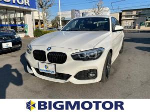 BMW 1シリーズ 118d-Mスポーツエディションシャドー 純正 HDDナビ/車線逸脱防止支援システム/パーキングアシスト 自動操舵/パーキングアシスト バックガイド/ヘッドランプ LED/ETC/EBD付ABS/横滑り防止装置 バックカメラ ワンオーナー