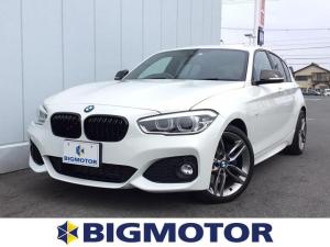 BMW 1シリーズ 118i Mスポーツ 純正 HDDナビ/車線逸脱防止支援システム/ヘッドランプ LED/ETC/EBD付ABS/横滑り防止装置/アイドリングストップ/DVD/エアバッグ 運転席/エアバッグ 助手席/エアバッグ サイド