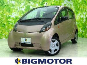 三菱 アイ リミテッド EBD付ABS/エアバッグ 運転席/エアバッグ 助手席/パワーウインドウ/キーレスエントリー/オートエアコン/パワーステアリング/マニュアルエアコン