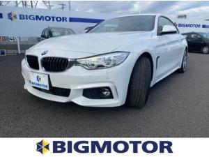 BMW 4シリーズ 428iクーペMスポーツ 純正 メモリーナビ/サンルーフ/シート フルレザー/車線逸脱防止支援システム/パーキングアシスト バックガイド/ヘッドランプ HID/ETC/EBD付ABS/横滑り防止装置 革シート バックカメラ