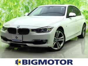 BMW 3シリーズ 320iラグジュアリー EBD付ABS/横滑り防止装置/エアバッグ 運転席/エアバッグ 助手席/エアバッグ サイド/パワーウインドウ/オートエアコン/パワーステアリング/盗難防止システム/エアバッグ カーテン 盗難防止装置