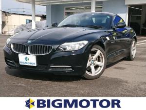 BMW Z4 sDrive23i 純正 HDDナビ/ヘッドランプ HID/EBD付ABS/横滑り防止装置/地上波デジタルチューナー/DVD/エアバッグ 運転席/エアバッグ 助手席/エアバッグ サイド/アルミホイール DVD再生