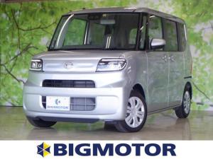 ダイハツ タント L 衝突被害軽減ブレーキ/ヘッドランプ LED/EBD付ABS/横滑り防止装置/アイドリングストップ/エアバッグ 運転席/エアバッグ 助手席/エアバッグ サイド/パワーウインドウ/キーレスエントリー