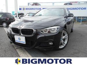 BMW 3シリーズ 320d_Mスポーツ 純正 HDDナビ/車線逸脱防止支援システム/パーキングアシスト バックガイド/ヘッドランプ LED/ETC/EBD付ABS/横滑り防止装置/アイドリングストップ/バックモニター/DVD バックカメラ