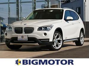 BMW X1 sDrive20i_xライン 純正 HDDナビ/シート ハーフレザー/ヘッドランプ HID/ETC/EBD付ABS/横滑り防止装置/アイドリングストップ/ルーフレール/エアバッグ 運転席/エアバッグ 助手席/エアバッグ サイド