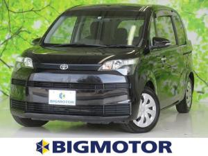 トヨタ スペイド G EBD付ABS/横滑り防止装置/エアバッグ 運転席/エアバッグ 助手席/アルミホイール/パワーウインドウ/キーレスエントリー/オートエアコン/シートヒーター 前席/パワーステアリング/ワンオーナー