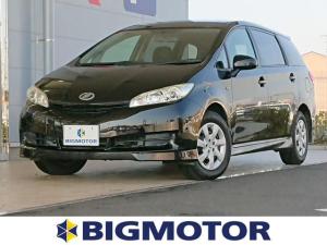 トヨタ ウィッシュ 1.8X ETC/EBD付ABS/横滑り防止装置/エアバッグ 運転席/エアバッグ 助手席/エアバッグ サイド/アルミホイール/パワーウインドウ/キーレスエントリー/オートエアコン/パワーステアリング 記録簿