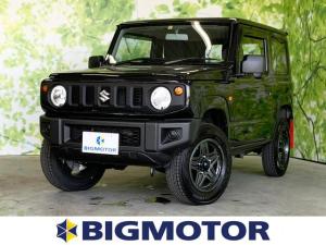 スズキ ジムニー XG ABS/横滑り防止装置/エアバッグ 運転席/エアバッグ 助手席/エアバッグ サイド/アルミホイール/パワーウインドウ/キーレスエントリー/パワーステアリング/ワンオーナー/エアバッグ カーテン