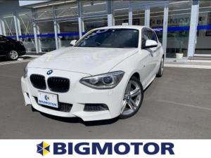 BMW 1シリーズ 120i Mスポーツ 純正 HDDナビ/ヘッドランプ HID/ETC/EBD付ABS/横滑り防止装置/アイドリングストップ/エアバッグ 運転席/エアバッグ 助手席/エアバッグ サイド/アルミホイール/パワーウインドウ