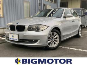 BMW 1シリーズ 116i ヘッドランプ HID/EBD付ABS/横滑り防止装置/エアバッグ 運転席/エアバッグ 助手席/エアバッグ サイド/アルミホイール/パワーウインドウ/キーレスエントリー/オートエアコン ワンオーナー
