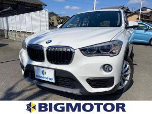 BMW X1 sDrive18i 純正 HDDナビ/車線逸脱防止支援システム/パーキングアシスト バックガイド/ヘッドランプ LED/ETC/EBD付ABS/横滑り防止装置/アイドリングストップ/バックモニター/DVD バックカメラ