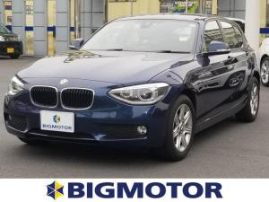 BMW 1シリーズ 116i 純正 HDDナビ/ヘッドランプ HID/ETC/EBD付ABS/横滑り防止装置/アイドリングストップ/エアバッグ 運転席/エアバッグ 助手席/エアバッグ サイド/アルミホイール/パワーウインドウ