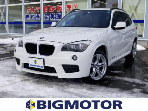 BMW X1 xDrive20i_Mスポーツパッケージ 純正 HDDナビ/ヘッドランプ HID/ETC/EBD付ABS/横滑り防止装置/TV/ルーフレール/エアバッグ 運転席/エアバッグ 助手席/エアバッグ サイド/アルミホイール 純正 18インチ 4WD