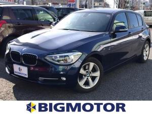 BMW 1シリーズ 116iスポーツ 純正 HDDナビ/ヘッドランプ HID/ETC/EBD付ABS/横滑り防止装置/アイドリングストップ/エアバッグ 運転席/エアバッグ 助手席/エアバッグ サイド/アルミホイール/パワーウインドウ
