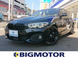 BMW 1シリーズ 118i_Mスポーツエディションシャドー 純正 7インチ HDDナビ/シート フルレザー/車線逸脱防止支援システム/パーキングアシスト バックガイド/パーキングアシスト 自動操舵/ヘッドランプ LED/ETC/EBD付ABS 革シート