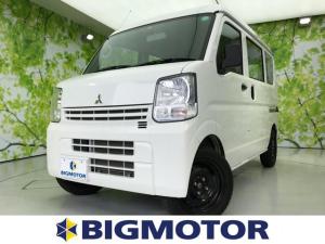 三菱 ミニキャブバン 4WD_M エアバッグ 運転席/エアバッグ 助手席/パワーステアリング/マニュアルエアコン
