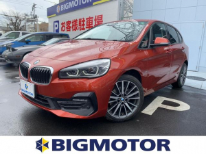 BMW 2シリーズ 218dアクティブツアラースポーツ 純正 HDDナビ/シート ハーフレザー/車線逸脱防止支援システム/ヘッドランプ LED/ETC/EBD付ABS/横滑り防止装置/アイドリングストップ/DVD/エアバッグ 運転席/エアバッグ 助手席