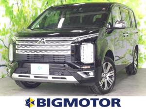 三菱 デリカD:5 4WD P ナビ/LEDライト/両側電動スライド/ETC/パワーバックドア/車線逸脱防止支援システム/電動バックドア/ヘッドランプ LED/EBD付ABS/横滑り防止装置/アイドリングストップ 全周囲カメラ