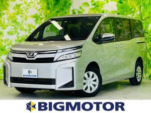 トヨタ ヴォクシー X 4WD/ヘッドランプ LED/EBD付ABS/横滑り防止装置/アイドリングストップ/エアバッグ 運転席/エアバッグ 助手席/パワーウインドウ/キーレスエントリー