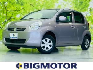 トヨタ パッソ X EBD付ABS/エアバッグ 運転席/エアバッグ 助手席/アルミホイール/パワーウインドウ/キーレスエントリー/パワーステアリング/マニュアルエアコン 禁煙車