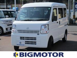 日産 NV100クリッパーバン DX ハイルーフ キーレス装備/エアバッグ 運転席/エアバッグ 助手席/パワーステアリング/マニュアルエアコン