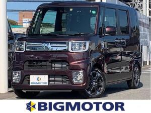 ダイハツ ウェイク GターボリミテッドSA3 両電/純正AW/車線逸脱防止支援システム/パーキングアシスト バックガイド/ヘッドランプ LED/EBD付ABS/横滑り防止装置/アイドリングストップ/エアバッグ 運転席