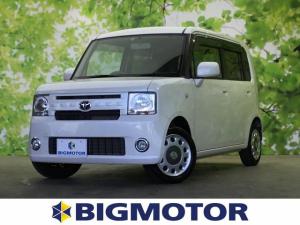 トヨタ ピクシススペース X 純正 7インチ メモリーナビ/Bluetooth接続/ETC/EBD付ABS/アイドリングストップ/TV/エアバッグ 運転席/エアバッグ 助手席/パワーウインドウ/キーレスエントリー/オートエアコン