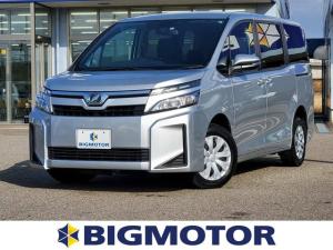 トヨタ ヴォクシー X ヘッドランプ LED/EBD付ABS/横滑り防止装置/アイドリングストップ/エアバッグ 運転席/エアバッグ 助手席/パワーウインドウ LEDヘッドランプ