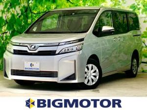 トヨタ ヴォクシー X ヘッドランプ LED/EBD付ABS/横滑り防止装置/アイドリングストップ/エアバッグ 運転席/エアバッグ 助手席/パワーウインドウ 衝突被害軽減システム
