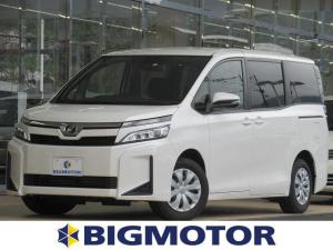 トヨタ ヴォクシー X セーフティセンスWPSD/ヘッドランプ LED/EBD付ABS/横滑り防止装置/アイドリングストップ/エアバッグ 運転席/エアバッグ 助手席/パワーウインドウ