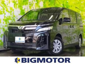 トヨタ ヴォクシー X ヘッドランプ LED/EBD付ABS/横滑り防止装置/アイドリングストップ/エアバッグ 運転席/エアバッグ 助手席/パワーウインドウ