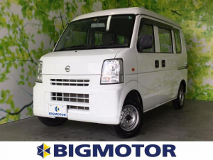 日産 NV100クリッパーバン DX ABS/エアバッグ 運転席/エアバッグ 助手席/衝突安全ボディ/パワーステアリング/MR/マニュアルエアコン/取扱説明書・保証書/ユーザー買取車/最大積載量350kg/デュアルエアバック
