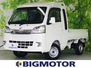 ダイハツ ハイゼットトラック ジャンボSA3t 車線逸脱防止支援システム/ヘッドランプ LED/EBD付ABS/横滑り防止装置/エアバッグ 運転席/エアバッグ 助手席/パワーウインドウ LEDヘッドランプ