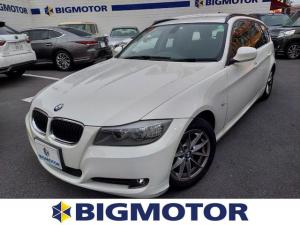BMW 3シリーズ 320iツーリングハイラインパッケージ 純正 HDDナビ/シート フルレザー/ヘッドランプ HID/ETC/EBD付ABS/横滑り防止装置/DVD/ルーフレール/エアバッグ 運転席/エアバッグ 助手席/エアバッグ サイド/アルミホイール