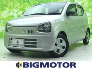 スズキ アルト L デュアルセンサーブレーキサポート/EBD付ABS/横滑り防止装置/アイドリングストップ/エアバッグ 運転席/エアバッグ 助手席/パワーウインドウ/キーレスエントリー/シートヒーター 前席