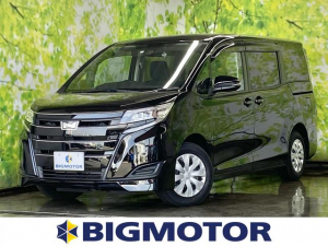 トヨタ ノア X ヘッドランプ LED/EBD付ABS/横滑り防止装置/アイドリングストップ/エアバッグ 運転席/エアバッグ 助手席/パワーウインドウ/キーレスエントリー