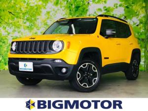 クライスラー・ジープ ジープ・レネゲード トレイルホーク 社外 8インチ メモリーナビ/サンルーフ/パーキングアシスト バックガイド/ヘッドランプ HID/Bluetooth接続/ETC/EBD付ABS/横滑り防止装置/バックモニター バックカメラ 4WD