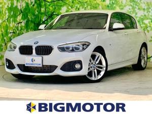 BMW 1シリーズ 118d Mスポーツ 純正 HDDナビ/車線逸脱防止支援システム/ヘッドランプ HID/ETC/EBD付ABS/横滑り防止装置/アイドリングストップ/DVD/エアバッグ 運転席/エアバッグ 助手席/エアバッグ サイド