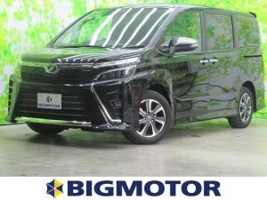 トヨタ ヴォクシー ZSキラメキ 社外アルパイン11インチナビ/バックモニター/両側パワースライドドア/クルーズコントロール/LED/セーフティセンス/ヘッドランプ LED/EBD付ABS/横滑り防止装置/アイドリングストップ